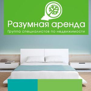 Аренда квартир и офисов Кшенского