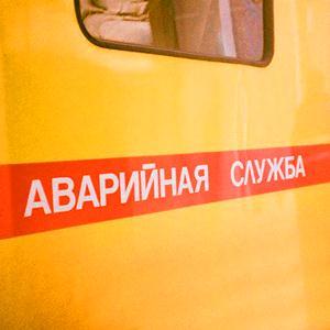 Аварийные службы Кшенского