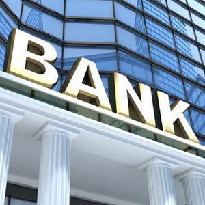 Банки Кшенского