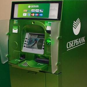 Банкоматы Кшенского