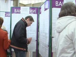 Центры занятости Кшенского
