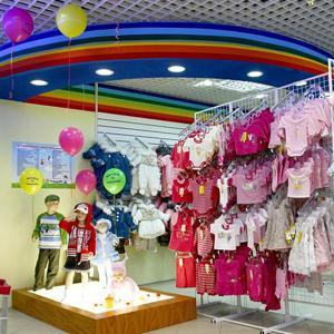 Детские магазины Кшенского