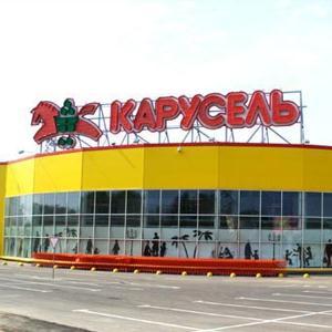 Гипермаркеты Кшенского