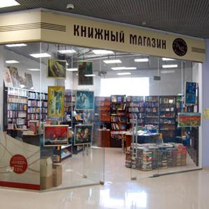 Книжные магазины Кшенского