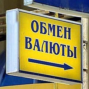 Обмен валют Кшенского