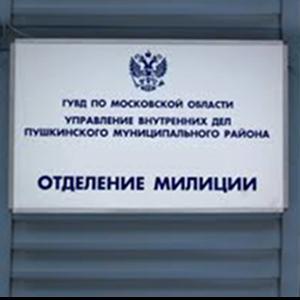 Отделения полиции Кшенского