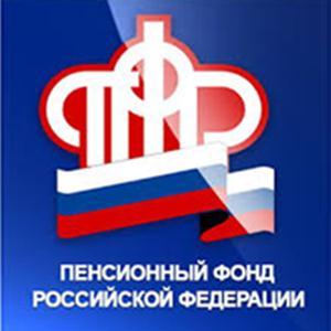 Пенсионные фонды Кшенского