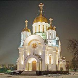 Религиозные учреждения Кшенского