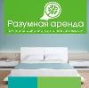 Аренда квартир и офисов в Кшенском