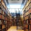Библиотеки в Кшенском