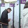 Центры занятости в Кшенском