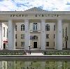 Дворцы и дома культуры в Кшенском