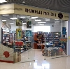 Книжные магазины в Кшенском
