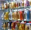 Парфюмерные магазины в Кшенском