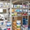 Строительные магазины в Кшенском