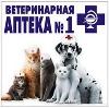Ветеринарные аптеки в Кшенском