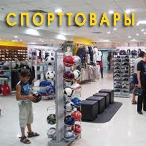 Спортивные магазины Кшенского