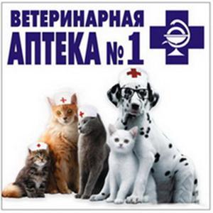Ветеринарные аптеки Кшенского